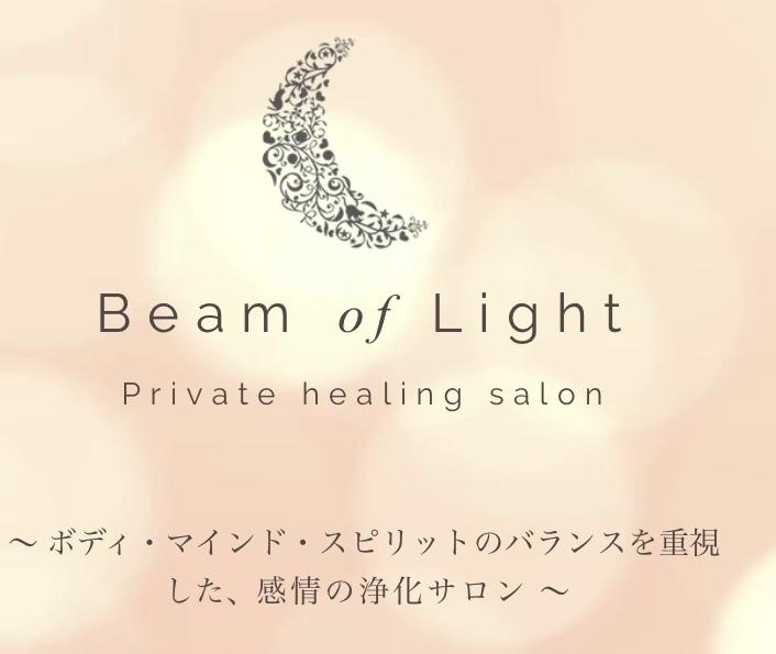 Beam of Light  Private healing salon
