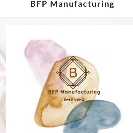 BFP Manufacturing